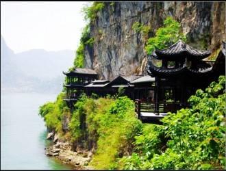 宜昌+东站免费接出发船进5A风景区|船进三峡人家一日游