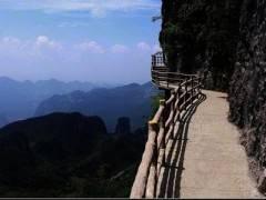 宜昌-恩施土司城、女儿城、大峡谷、利川腾龙洞双动三日游