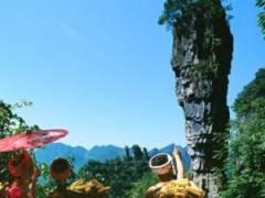 宜昌-恩施女儿城、夷水侗乡、大峡谷、腾龙洞双动三日游