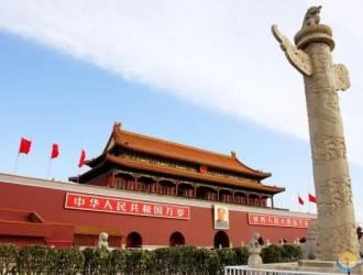 宜昌-首都北京天安门+天津双城游双卧7日游