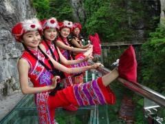 宜昌【清江方山】玻璃栈道一日游,素有湖北的张家界三峡的九寨沟