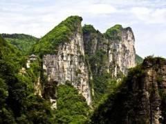 宜昌-恩施清江大峡谷一日游(黄河桥风景区)