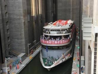 乘豪华游船过三峡大坝-三峡大坝升船机半日游、一日游、全景游