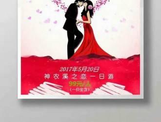 体验纤夫文化--神农溪之恋一日游99元/人(5月20日发班)
