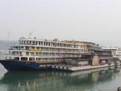 维多利亚凯琳号游轮<重庆到宜昌凯琳游轮 长江三峡4日游>