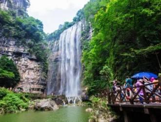 宜昌三峡大瀑布+情人泉+金狮洞全景一日游