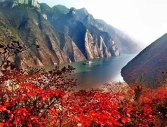 宜昌到巫山红叶二日游-巫山三峡红叶节