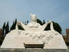 嫘祖文化园