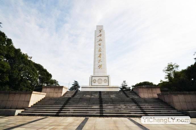 宜昌东山公园2