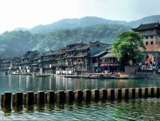 宜昌出发到湖南湘西凤凰古城三日游