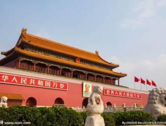 宜昌到北京双卧纯玩6日跟团游   宜昌到北京报价、攻略