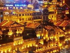 宜昌到重庆、武陵山、天坑、九黎城、民国街双动5日游