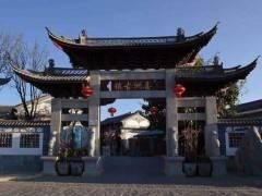 宜昌出发到云南旅游——昆明、大理、丽江休闲度假双飞6日游