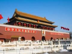 宜昌到北京双卧七日游线路