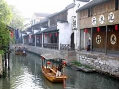 华东三市+迪士尼+三水乡乌镇、南浔、西塘双动五日游线路