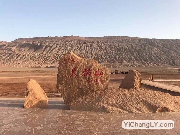 宜昌到新疆旅游
