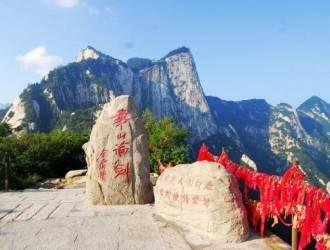 西安兵马俑、明城墙、华山双卧5日游【宜昌到西安旅游线路报价】