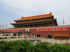 《中国好爸妈》跟团纯玩京津双飞6日游【宜昌到北京游玩多少钱】