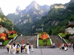 宜昌张家界国家地质公园/大峡谷/玻璃桥双座五日品质游
