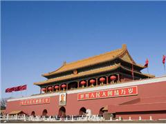 宜昌到北京亲子游 我到北京过暑假 宜昌到北京纯玩双卧7日游