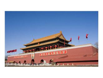 我到北京过暑假 宜昌到北京、北戴河深度纯玩品质游