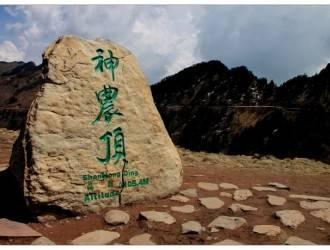 神農架兩日游【宜昌往返 超值純玩團含神農架精華四大景區】