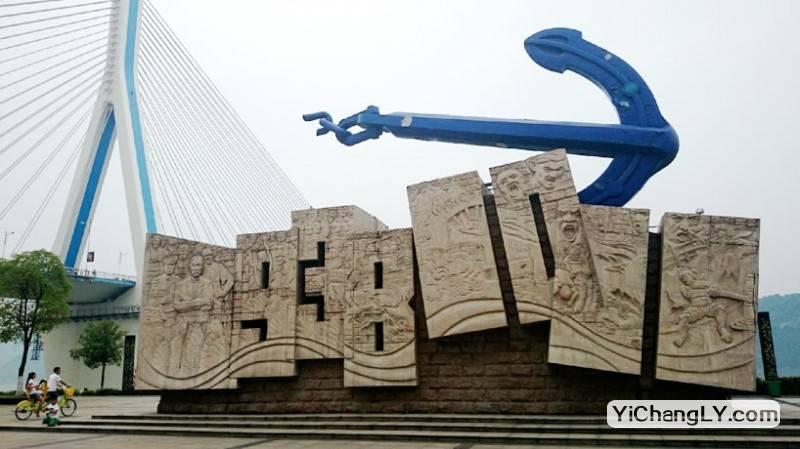 滨江公园大撤退纪念碑