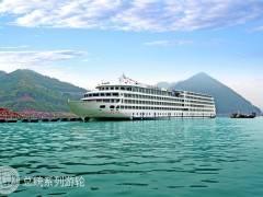 【总统系列游轮】五星游轮长江三峡五日游