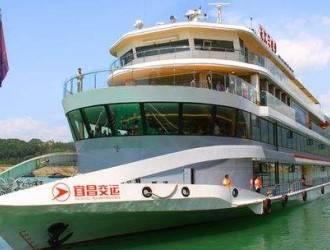 【游长江三峡】宜昌两坝一峡豪华游轮一日游