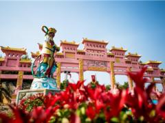 宜昌到随州西游记公园有多远  宜昌到西游记公园自驾旅游线路