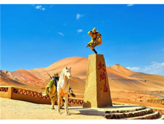 宜昌到新疆怎么玩,宜昌到新疆旅游需要注意什么