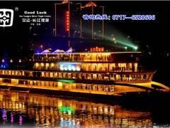【宜昌夜游】豪华游轮过葛洲坝船闸游长江