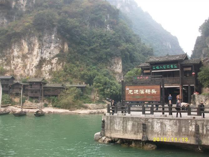 三峡人家龙进溪码头
