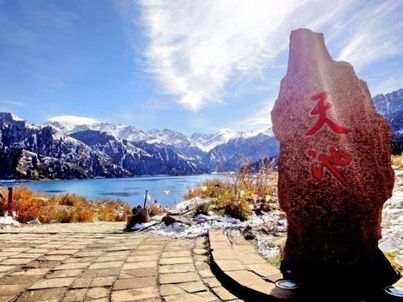 宜昌到新疆天山天池旅游