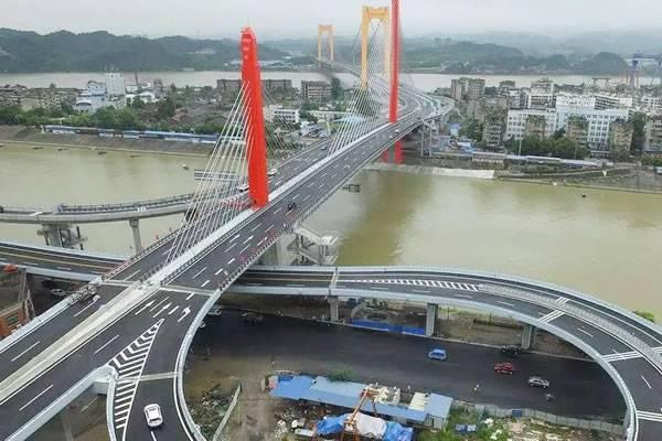 宜昌至喜长江大桥