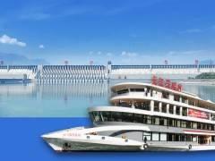 宜昌坐船到三峡大坝(过葛洲坝船闸+西陵峡+三峡大坝)跟团纯玩