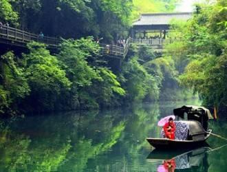 """三峽人家成為""""新三峽十大新景觀""""之首,最美景區再添殊榮"""