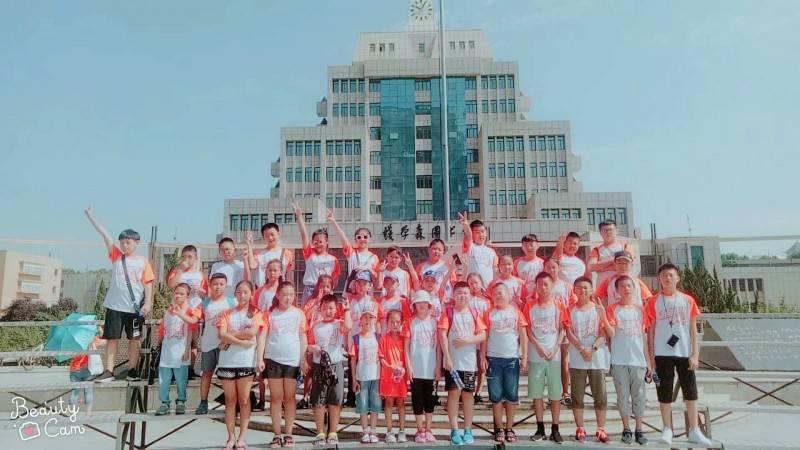 宜昌到西安暑期夏令营