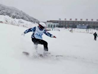 【宜昌到五峰滑雪】宜昌出發到五峰國際滑雪場滑雪一日游