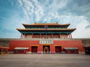 故宫旅游风景图片