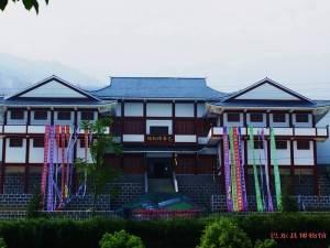 巴东县博物馆