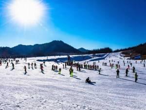 中和国际滑雪场