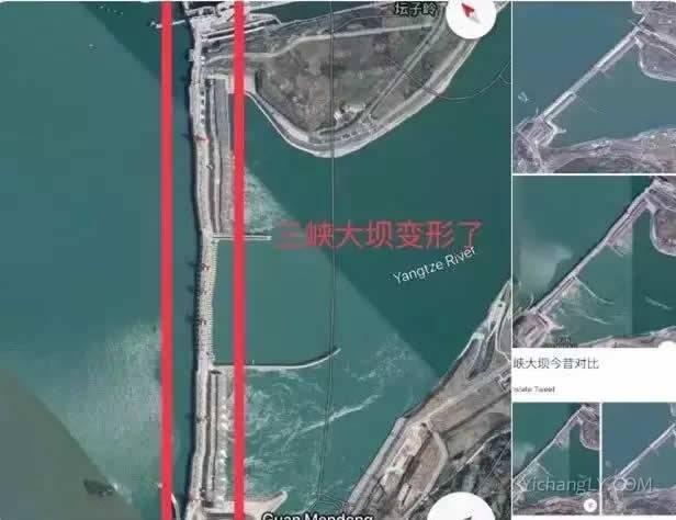 三峡大坝变形谣言