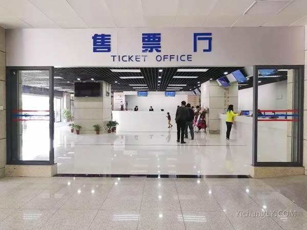 游客换乘中心新售票厅