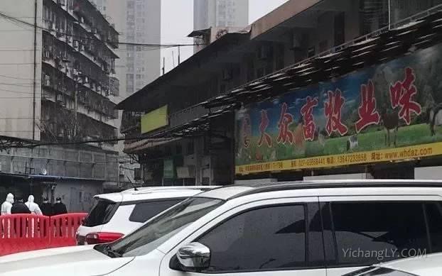 武汉华南海鲜市场大众畜牧业味店铺