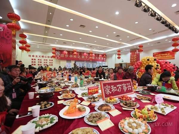 武汉社区办万家宴