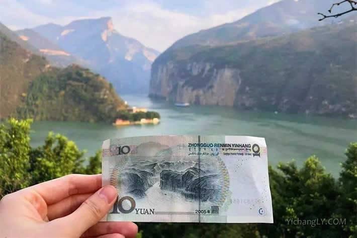 第五套人民币的十元