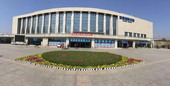 三峡大坝游客换乘中心
