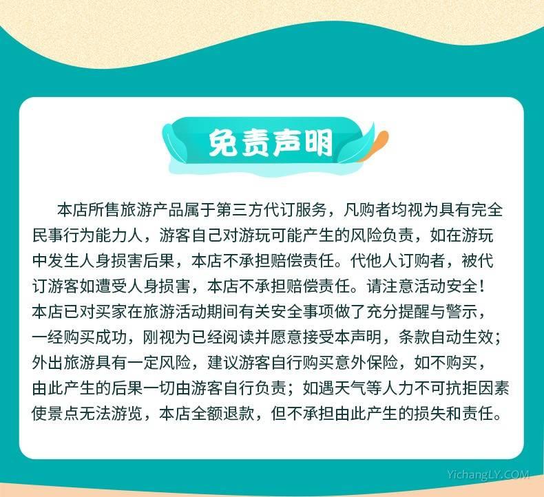 三峡人家4
