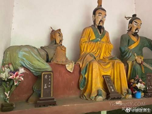 湖南5A级景区现魔性黄盖雕像1